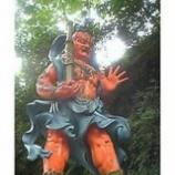 『仁王様』の画像