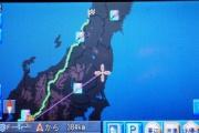お盆に山形県に行ってきた