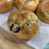 『花の季苑/7月のパン作りは「黒豆ゴロゴロパン」!!』の画像
