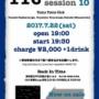 7/22土 19:30~TTCジャム・セッション10 初心者も難曲も大歓迎