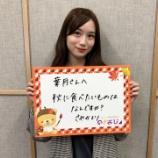 『【乃木坂46】え!!??はやっっっ!!!!!!』の画像