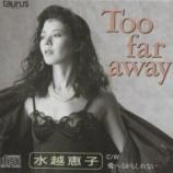 『♪Too far away♪』の画像