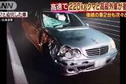 【北海道】200キロ超のクマと高速道路で衝突 ベンツがグシャリと潰れる(クマは死亡)