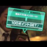 『ポイントサイトmoppyでは、初心者でも月5,000円は稼げる』の画像