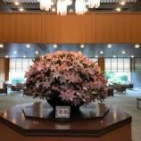 『神戸東ロータリークラブさまで漢方と薬膳のお話をさせていただきました』の画像