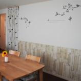 『パン教室写真と教室の壁のこと』の画像