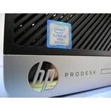 『HP ProDesk600 G4 SFF ハードディスク交換』の画像