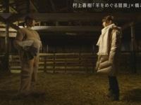 【元乃木坂46】橋本奈々未の羊をめぐる冒険wwwwwwww
