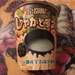 セルフ京都土産