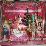 『リカちゃんのクリスマスパーティー』の画像