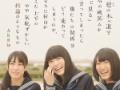 【悲報】AKB48がB'zの記録を13年9カ月ぶり更新