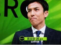 【動画あり】長谷部が「ZERO」に生出演! 敗退の原因を語る
