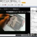 『漫画家・福本伸行のアシスタント職はブラック企業?』の画像