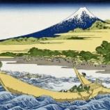 『登り龍(14)』の画像