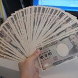 『【比較】貧乏人の特徴→お金が嫌い。金持ちの特徴→お金大好き!』の画像