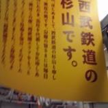 『ドッキドキの吊り広告』の画像