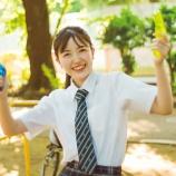 『【乃木坂46】輝いてる・・・久保史緒里の学生服姿が眩しすぎる・・・』の画像