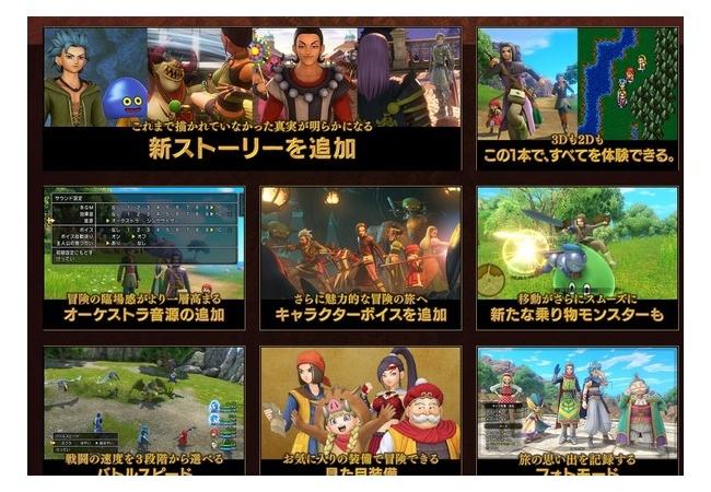 【朗報】ドラクエ11S、PS4、XBOX、PCで発売決定!!