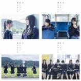 『【乃木坂46】秋元康 13thカップリング曲について自信あり気な発言・・・』の画像