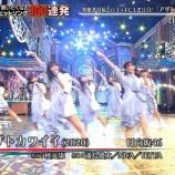 『【テレ東音楽祭】可愛すぎるwww 日向坂46『アザトカワイイ』披露!!!キャプチャまとめ!!!』の画像