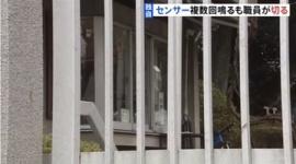 【東京】迎賓館に男侵入、センサー鳴るも「誤作動」と無視…警備体制を見直しへ