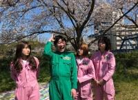 今夜22時〜「チーム8のあんた、ロケロケ!」放送!チーム8結成5周年記念お花見SP!和賀さんが超久しぶりに登場!