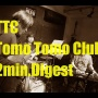 TTC 2min.Digest (CD予告編)