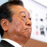自由党の小沢一郎共同代表「かつて沖縄では19万人もの人々が犠牲になった。総理の姿勢は人としてあり得ない。」