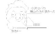 小沢さん、民主党政権について国民に謝罪へ 「過ちは繰り返さないから、もう一度信頼してください!」
