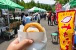 アマノンガーもやってくる!『いきいきマルシェ』が本日、6/29(日)開催されますよ!~ぶどうマルシェなんだそーです!~
