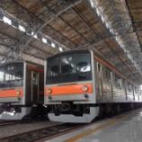『武蔵野線205系M12,M10,M16,M32,M34編成 Yokoso ! Tanjung Priok !!(4月30日)速報版』の画像