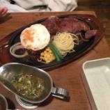 『【ステーキ】モンスターグリル@五反田』の画像