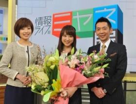 川田裕美アナ『ミヤネ屋』涙の卒業wwwwwww