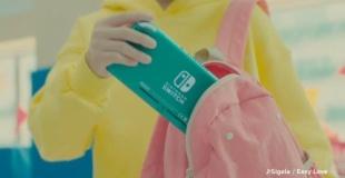 携帯専用機「Nintendo Switch Lite」のTVCMが公開!