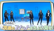 【乃木坂46】金川紗耶さん、パンツスタイル良すぎだろ!