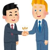 海外企業「大卒さんおいでぇ~君はどんな能力あるの?へぇ~じゃあ月収50万からね」日本「………」