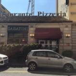 『【2017年イタリア出張】レストランSABATINIの海鮮パスタ』の画像