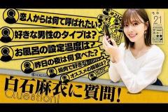 【朗報】白石麻衣のYouTubeチャンネル登録者130万突破!!
