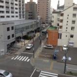 『【画像】仙台で朝ランニングした時の写真を貼ってく』の画像
