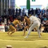 『第23回世界相撲選手権大会 結果報告』の画像
