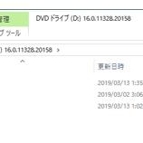 『Office2019パッケージ版の直リンクをダウンロードしてインストールしてみた 〜Home&Business〜』の画像