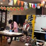 『桜町 5周年祭 昼食』の画像