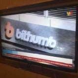 『マレーシアでもbit humbのニュース流れてました』の画像