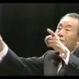 『国民栄誉賞11 服部良一さん』の画像