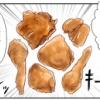 ケンタッキー元クルーの私が思う、チキンの一番おいしい食べ方こちら