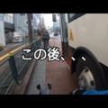 自転車がバスに殺されかける アオバジャパン・インターナショナルスクール
