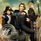 『宝塚デビュー❤』の画像