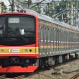 『【6ドアメルヘン爆誕!!】205系武蔵野線M65編成組成変更(4M4T化)』の画像