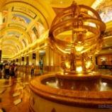 『マカオの【世界最大のカジノ】でマカオに勝つ!!』の画像