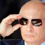 『【WW3を示唆】ババ・ヴァンガの予言「ウラジミールの栄光。誰にもロシアを止めることはできない」』の画像